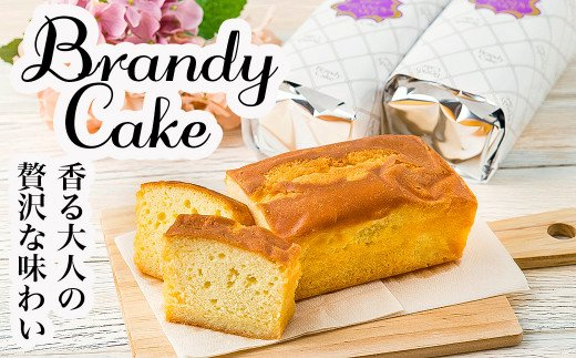 ブランデーケーキ 3本セット×2箱
