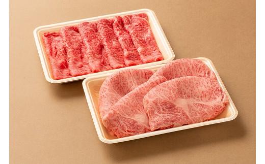 1回目:うす切り モモ肉350g、肩ロース400g