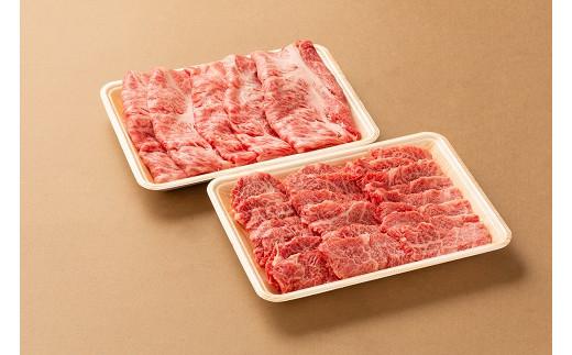 2回目:焼肉用 バラ肉(カルビ)400g、肩ロース400g
