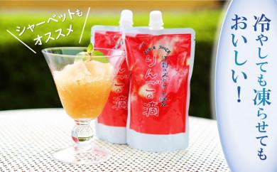 江刺りんごジュース りんごの滴(パウチタイプ) 195ml×24個 ストレート果汁100%