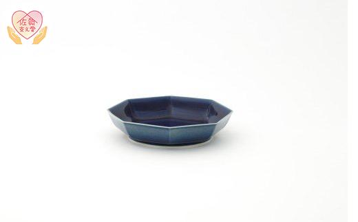 有田焼/坂本達也/深瑠璃釉八角鉢