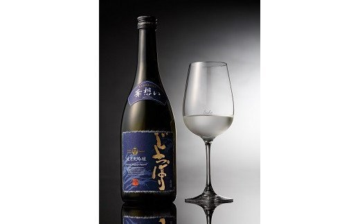 純米大吟醸じょっぱり華想い ※グラスは内容に含まれません