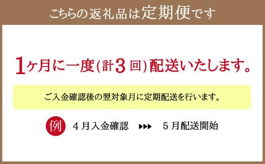 【定期便 3回】令和2年産 熊本県産 鶴喰米 つるばみまい 10kg(5kg×2袋)