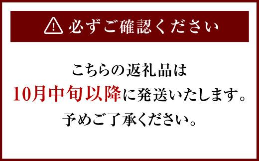 【定期便 3回】熊本県産 鶴喰米 つるばみまい 10kg(5kg×2袋)