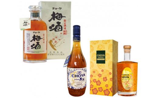 No.221 チョーヤ梅酒株式会社 贅沢アソート / お酒 うめ酒 ウメ酒 CHOYA 大阪府