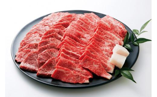20-1 【冷蔵】特選 黒田庄和牛(焼肉用特選モモ、450g)