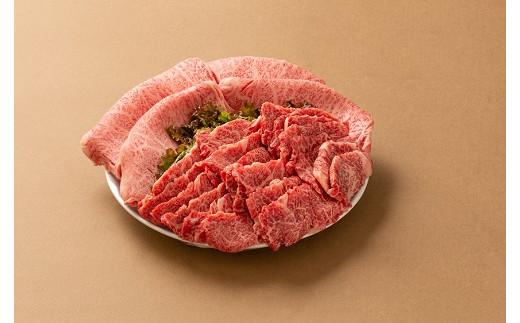 バラ肉(カルビ)500g、肩ロース500g を2回お届け