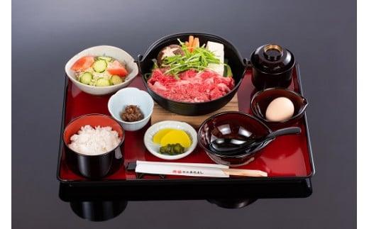 松阪牛牛鍋(切り落とし)