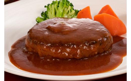松阪牛ハンバーグ(デミグラスソース)