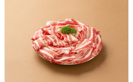 3回目:黒豚バラ肉しゃぶしゃぶ用500g