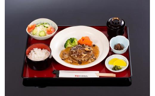 松阪牛ハンバーグ(きのこ餡ソース)