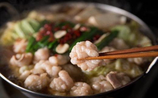 博多もつ鍋(醤油味・味噌味)食べ比べセット