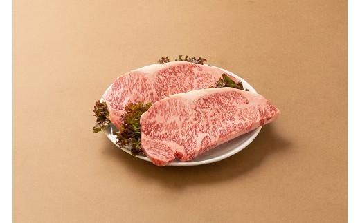 黒毛和牛/サーロインステーキ2枚(320g)