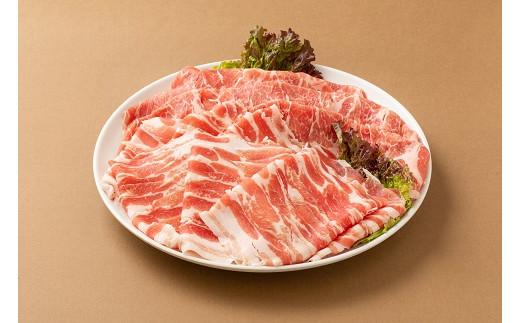 黒豚/バラ肉・肩ロースしゃぶしゃぶ用 各550g