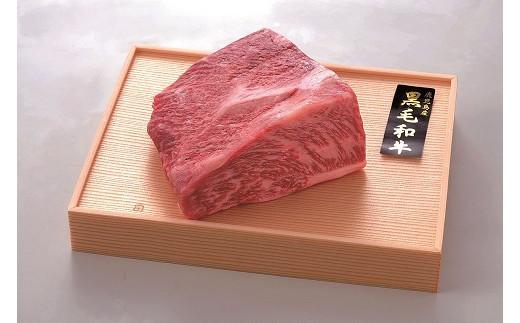 黒毛和牛/モモ肉ブロック300g