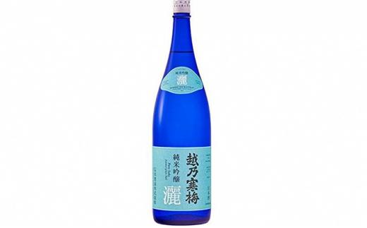 [№5224-0066]越乃寒梅 E83純米吟醸 灑(さい)1.8L×2本