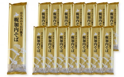 [№5795-0243]七割そば「金の乾麺」200g×15束 北海道幌加内の独自品種「ほろみのり」使用
