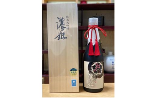 (61)純米大吟醸 濃姫 桐箱入※20歳以上の方に限ります