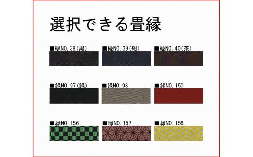 縁(ふち)の色を上記から選択してください
