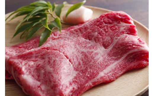 神戸牛肩ロースすき焼き肉・しゃぶしゃぶ肉(700g)