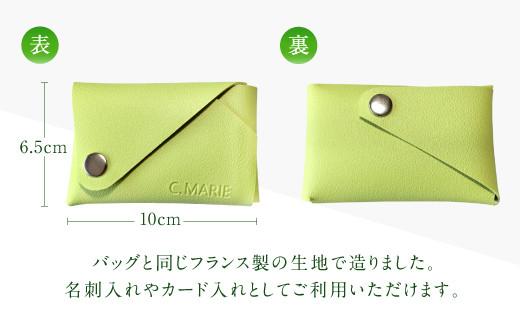 バッグと同じフランス製の生地で造りました。名刺入れやカード入れとしてご利用いただけます。