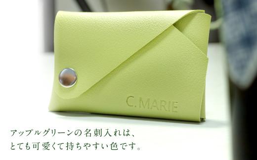 アップルグリーンの名刺入れは、とても可愛くて持ちやすい色です。