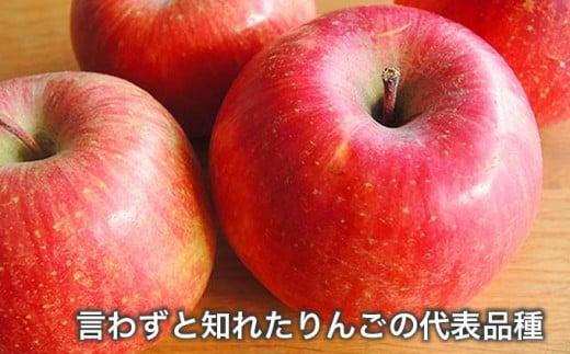 サンふじは、甘味と酸味のバランスがとれた濃厚な味わいで多くの日本人から愛されるりんごです。