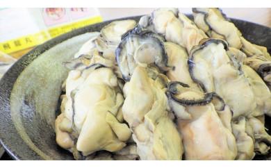 糸島福吉産蒸し牡蠣小袋セット