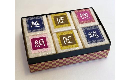 111.【真空パック】300g×6 4銘柄食べくらべセット
