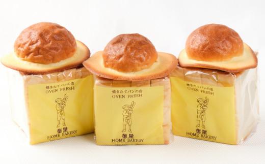 老舗パン屋の高知名物ぼうしパン3個と食パン3斤セット