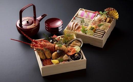 【冷蔵】天皇の料理番 秋山徳蔵トリビュートおせち(弐段)【萬谷】