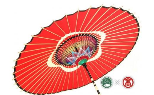 淀江傘 蛇の目傘(赤)(大山ブランド会)高島屋 タカシマヤ 0387.200-r2