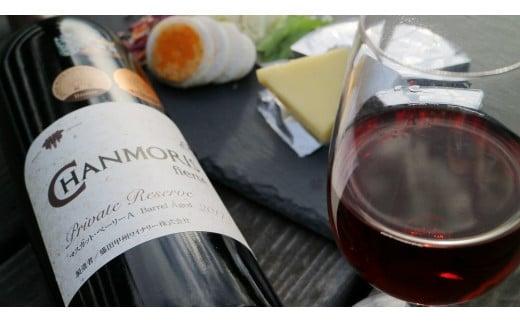 B2-613.勝沼ぶどうの丘推奨 赤ワイン(フルボディ)1本 盛田ワイナリーシャンモリ フィエルテ