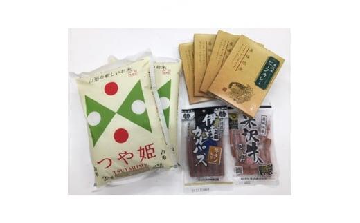 つや姫と米沢牛ビーフカレー【1204333】
