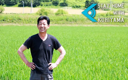 食味鑑定士認定 北海道 井上農場ゆめぴりかとななつぼしのセット10kg 02_D001
