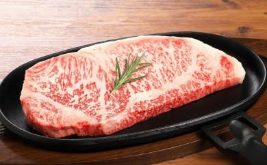【消費拡大で農家支援】前沢牛サーロインステーキ(200g)(冷蔵発送・期間限定) ブランド牛肉 【12月31日までの受付】