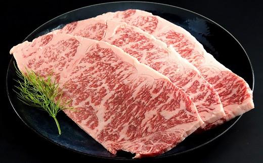 1回目 但馬牛 ロースステーキ 3枚(150g×3)
