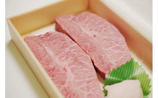 18-11 【冷凍】神戸ビーフ牝(ミスジステーキ120g×2枚)《川岸牧場》