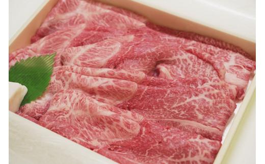29-4【冷凍】神戸ビーフ牝(特選肩すき焼き・しゃぶしゃぶ用、500g)《川岸牧場》