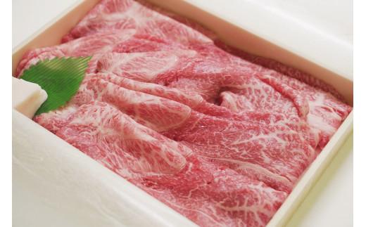 58-6【冷凍】神戸ビーフ牝(特選肩すき焼き・しゃぶしゃぶ用、1kg)《川岸牧場》