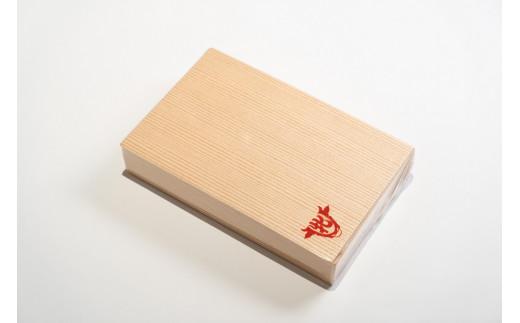 折箱に入れてお届けします。ギフトにもオススメです。
