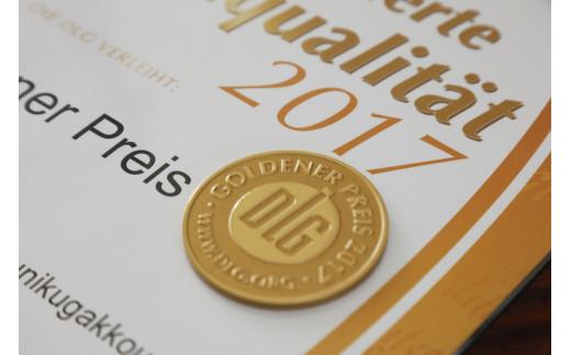 ドイツ農業協会(DLG)主催の世界最大国際品質競技会で金賞受賞