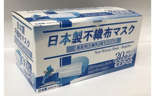 パッケージが変わりました。琵琶湖のマークが入りました!