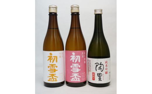 <協和酒造>「初雪盃」 純米吟醸セット