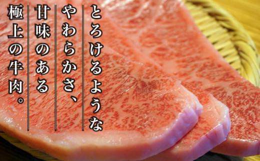お肉は、柔らかく口の中をくすぐるような、豊潤でまろやかな味わいをお楽しみいただけます。