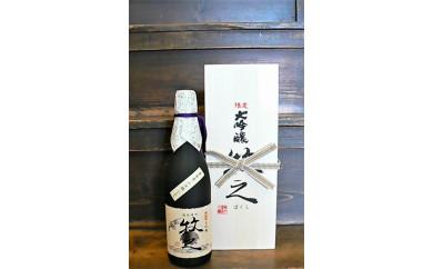 魚沼最高級酒  鶴齢鑑評会酒 牧之桐箱入り720ml×1本