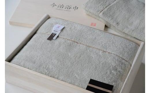 (今治タオルブランド認定)【F-521】イデゾラプレミアムスーピマコットン無撚糸 寝具セット