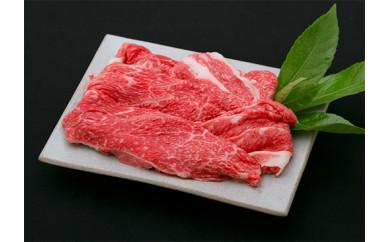 【冷蔵便】神戸牛 赤身すき焼き・しゃぶしゃぶ用 1.4kg