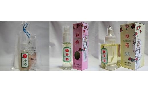 神椿(神津島産の椿油)2万円コース