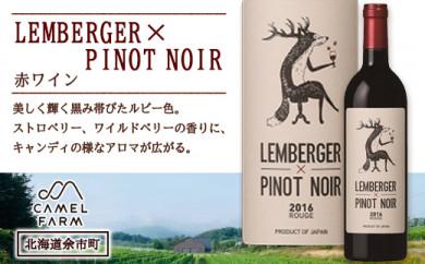 レンベルガー × ピノ・ノワール<キャメルファーム>